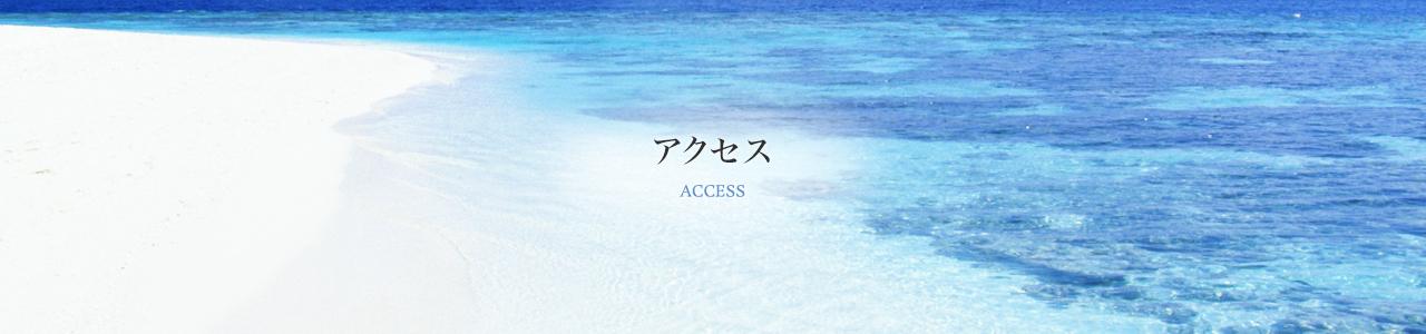 access-main