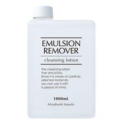 emulsion1000